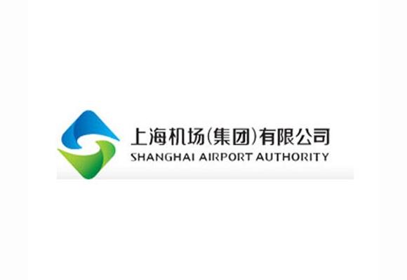 上海机场(集团)有限公司